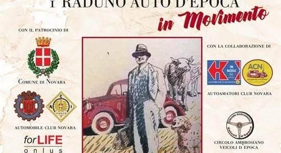 <b>#CarSpotting – Raduni Auto d'Epoca 30 Settembre- 1 Ottobre 2017</b>