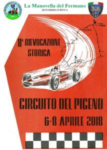 Locandina - 8° Circuito del Piceno